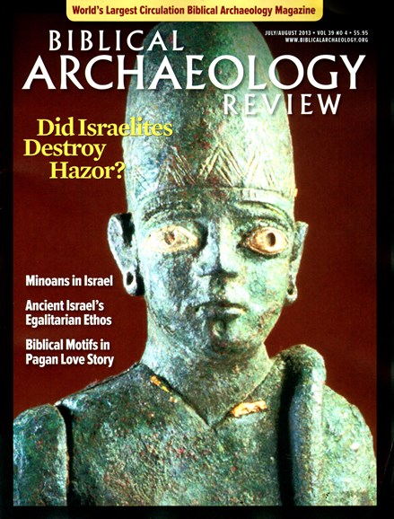 Biblical Archaeology Review Cover - 7/1/2013