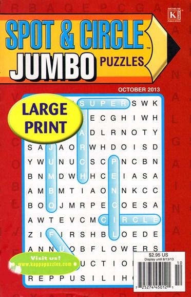 Spot & Circle Jumbo Cover - 10/1/2013