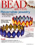 Bead & Button Magazine 8/1/2013