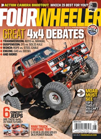 Four Wheeler Cover - 8/1/2013