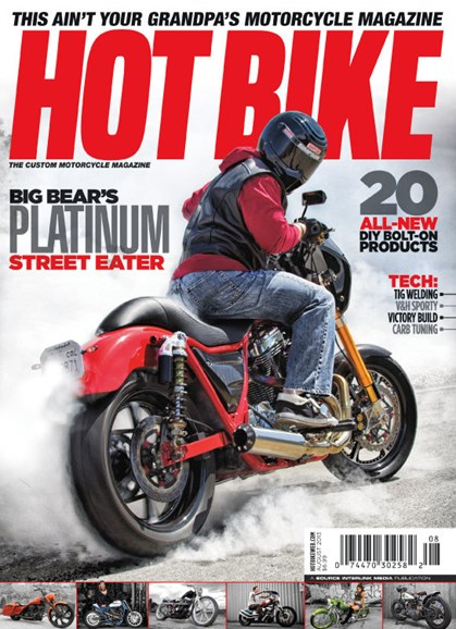 Hot Bike Cover - 8/1/2013