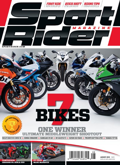 Sport Rider Cover - 8/1/2013