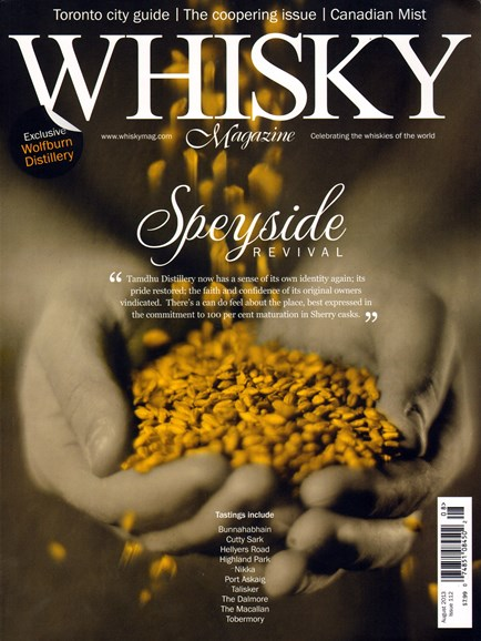Whisky Cover - 8/1/2013