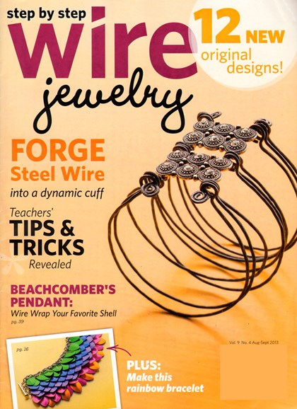 Step By Step Wire Jewelry Cover - 8/1/2013