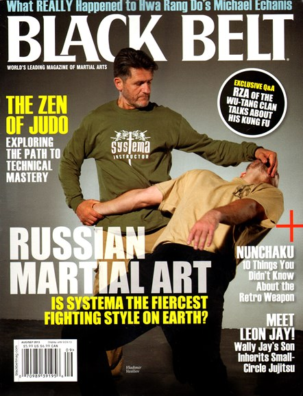 Black Belt Magazine Cover - 8/1/2013