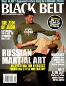 Black Belt Magazine 8/1/2013