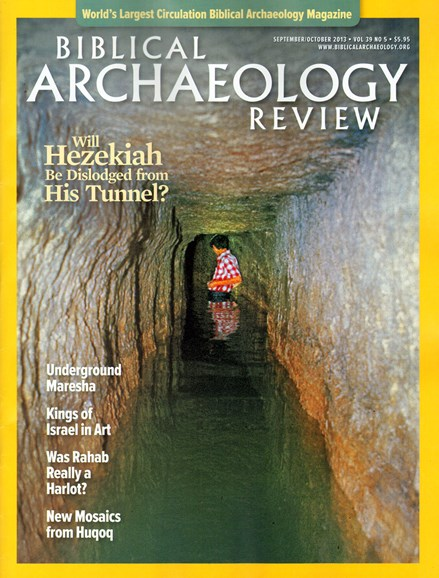 Biblical Archaeology Review Cover - 9/1/2013