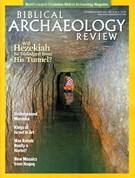 Biblical Archaeology Review Magazine 9/1/2013