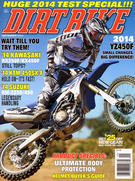 Dirt Bike Cover - 9/1/2013