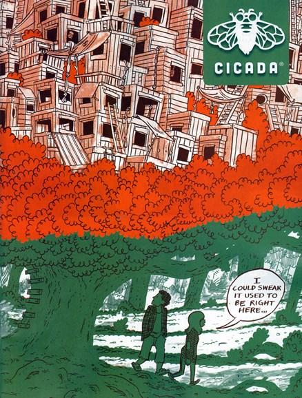 Cicada Cover - 9/1/2013