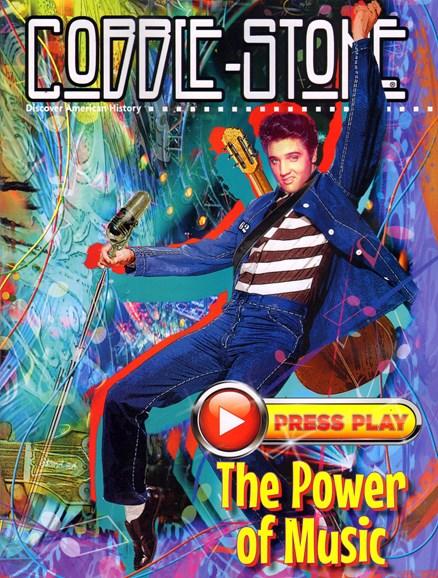 Cobblestone Cover - 9/1/2013