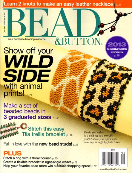 Bead & Button Cover - 10/1/2013