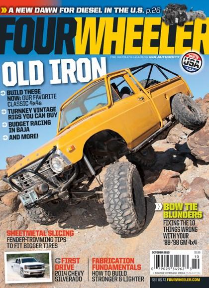 Four Wheeler Cover - 10/1/2013