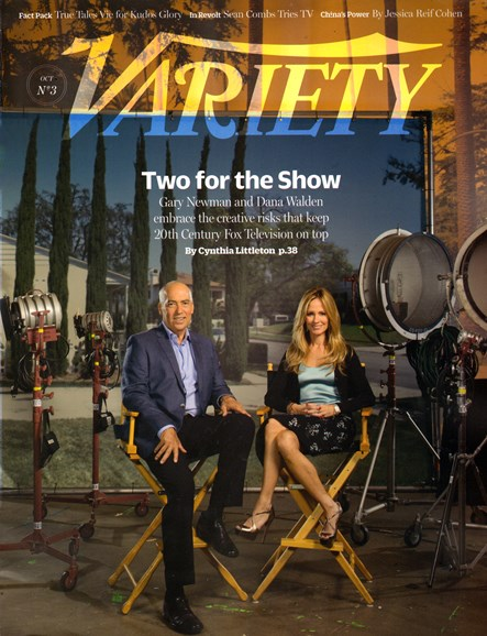 Variety Cover - 10/18/2013