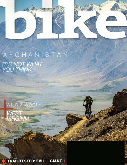 Bike Cover - 11/1/2013