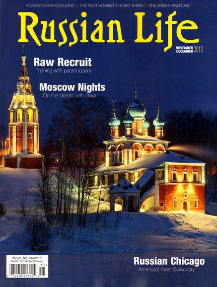 Russian Life Cover - 11/1/2013