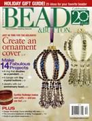 Bead & Button Magazine 12/1/2013