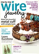 Step By Step Wire Jewelry Magazine 12/1/2013