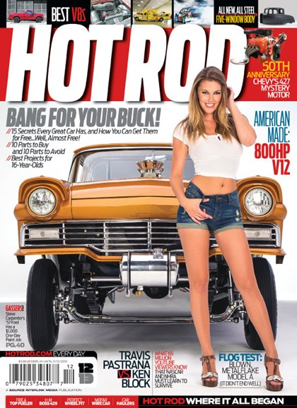 Hot Rod Cover - 12/1/2013
