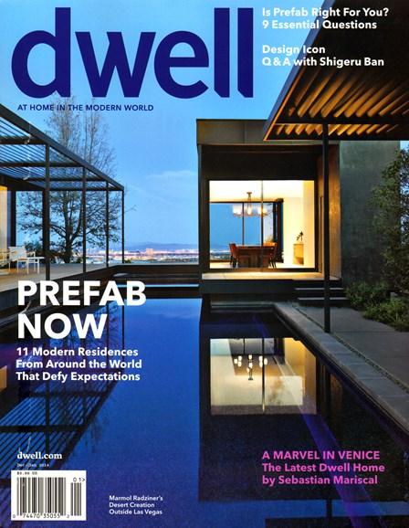 Dwell Cover - 12/1/2013