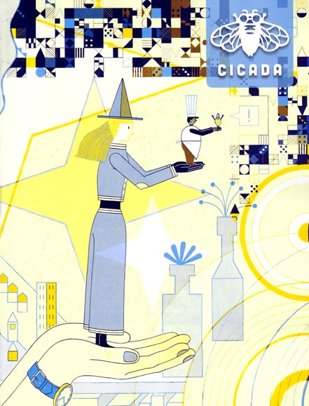 Cicada Cover - 1/1/2014