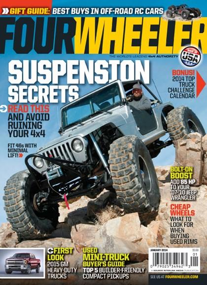 Four Wheeler Cover - 1/1/2014