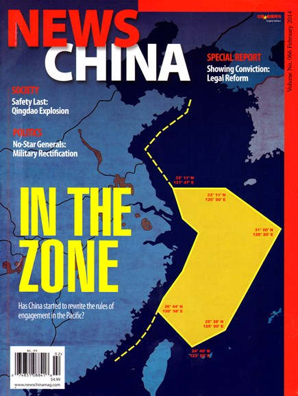 News China Cover - 2/1/2014