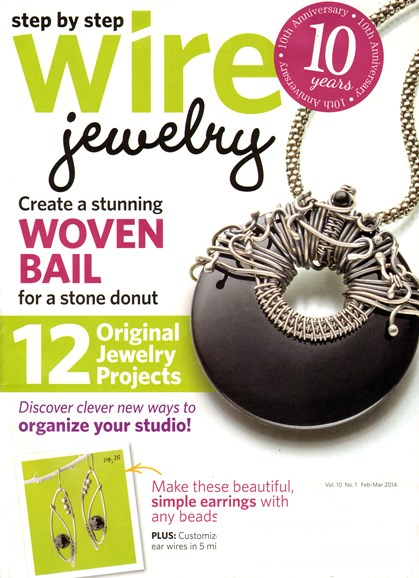 Step By Step Wire Jewelry Cover - 2/1/2014
