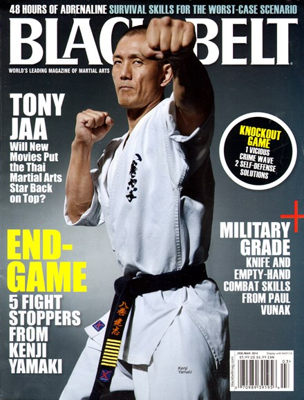Black Belt Magazine Cover - 2/1/2014