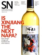 Science News Magazine 2/8/2014