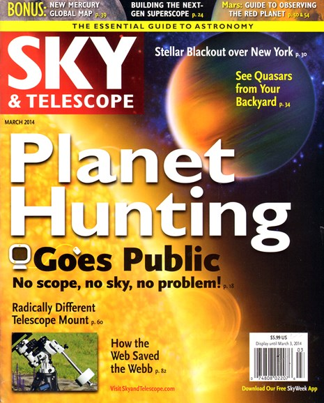 Sky & Telescope Cover - 3/1/2014