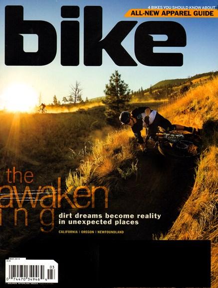 Bike Cover - 3/1/2014