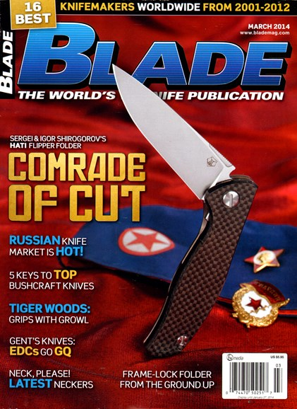 Blade Cover - 3/1/2014