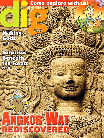 Dig Magazine Cover - 3/1/2014