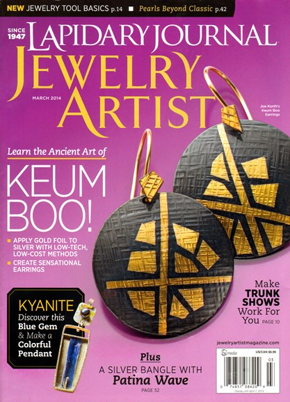 Lapidary Journal Jewelry Artist Cover - 3/1/2014