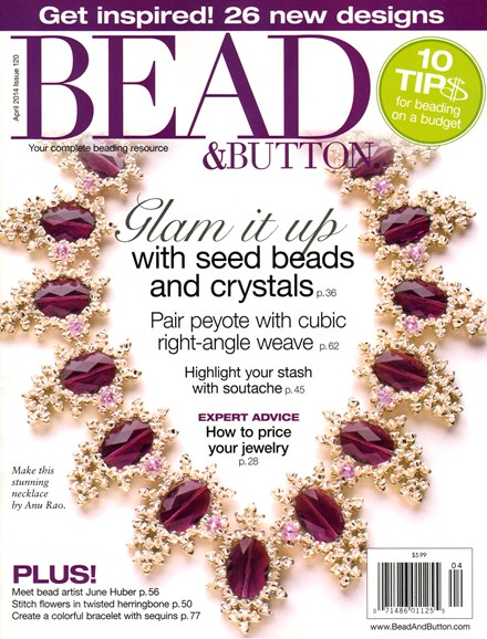 Bead & Button Cover - 4/1/2014