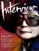 Interview 12/1/2013