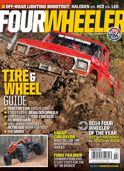 Four Wheeler Cover - 2/1/2014