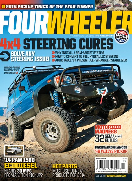 Four Wheeler Cover - 3/1/2014