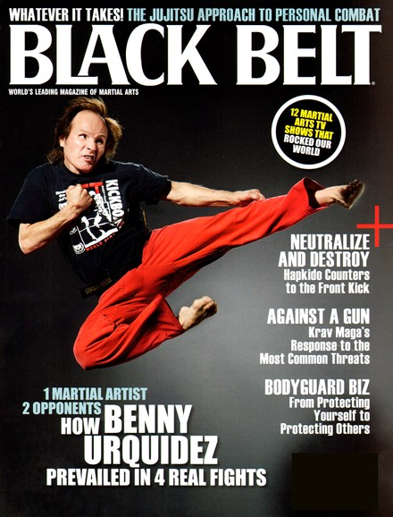 Black Belt Magazine Cover - 4/1/2014