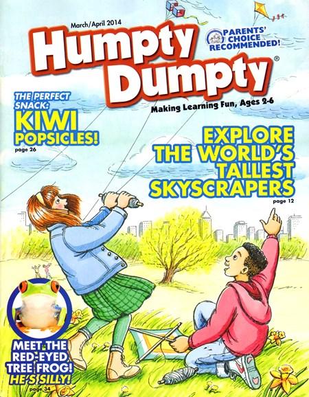 Humpty Dumpty Cover - 3/1/2014