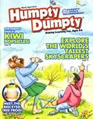 Humpty Dumpty Magazine 3/1/2014