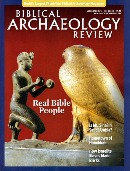 Biblical Archaeology Review Cover - 3/1/2014