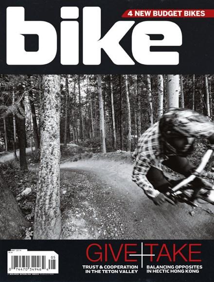 Bike Cover - 5/1/2014