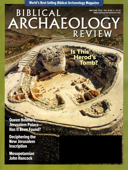 Biblical Archaeology Review Cover - 5/1/2014