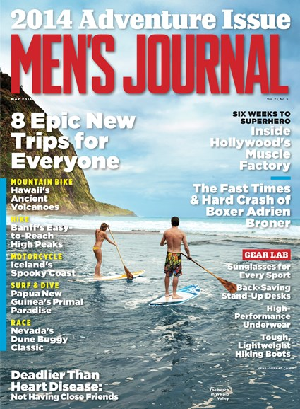 Men's Journal Cover - 5/1/2014
