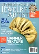 Jewelry Artist Magazine 5/1/2014