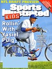 Sports Illustrated Kids Magazine | 5/1/2014 Cover