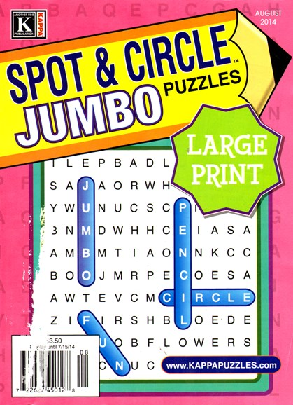 Spot & Circle Jumbo Cover - 8/1/2014