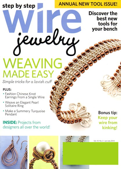 Step By Step Wire Jewelry Cover - 6/1/2014